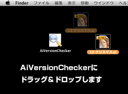 aiversionchecker-01.jpg